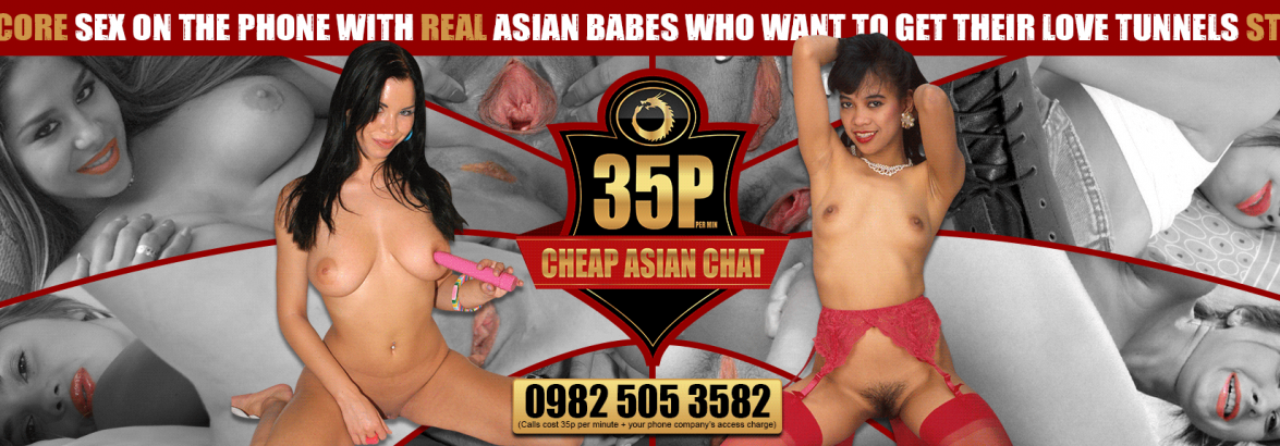 cheap-asian-chat-header